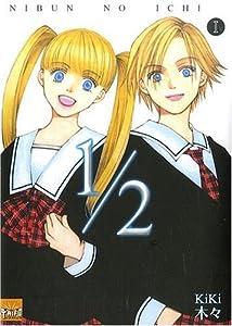 Nibun no ichi Edition simple Tome 1