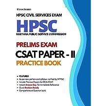 Haryana HPSC CSAT Paper II - Practice Tests for Haryana Civil Services Exam