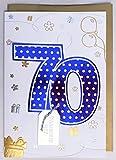 A4 XXL Geburtstagskarte 70 blau metallic mit Applikation