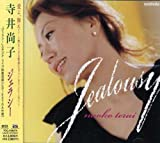 Songtexte von Naoko Terai - Jealousy
