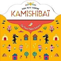 Mon Petit Theatre Kamishibai Les Trois Petits Cochons