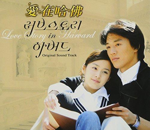 OST Korean Drama Love Story In Harvard (Taiwan Edition) by Korean TV Series Soundtrack