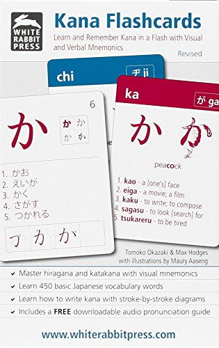 Flashcards Language Japanese (Kana Flashcards: Learn and Remember Kana in a Flash With Visual and Verbal Mnemonics)