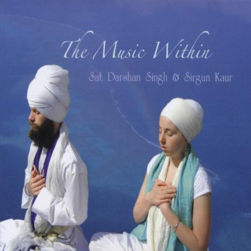 The Music Within