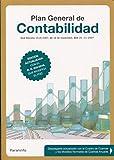 Plan General de Contabilidad 3.ª edición 2017