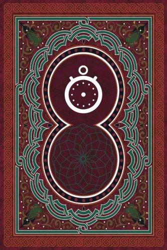 Monogram Track & Running Notebook: Blank Journal Diary Log: Volume 67 (Monogram ArabesqueOne 150 Lined) por N.D. Author Services