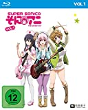 DVD Cover 'Super Sonico The Animation - Blu-Ray 1