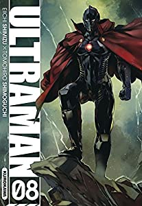 Ultraman Edition simple Tome 8