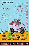 THREE PINK SHRIMPS (Ternacci Poems Book 9) (English Edition)