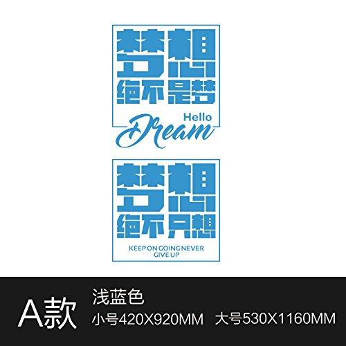 XiaoGao la vignette rêve inspirer les jeunes bureau formation la paroi école décoration murale autocollant,light blue 530 * 500 mm