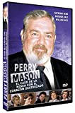 Perry Mason: El caso de la novia con el corazón destrozado (The case of the Heartbroken bride) 1992 [DVD]