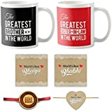 Yaya Cafe Rakhi Gifts For Brother Bhabhi Combo, The Greatest Brother And Sister In Law Mugs, Rakhi, Coaster Gift Set Of 6