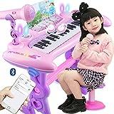 QXMEI Kinder Tastatur 51 * 20 * 52 cm Mit Mikrofon Mädchen Klavier Spielzeug Anfänger Erste Schritte Klavier