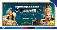 Shri Krishna-Set 1 - (Set of 6 DVD)