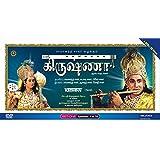 Shri Krishna-Set 1 -