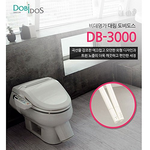 Toilet Bidet Seat 220V Deodorization,Dry,Massage,Antibacterial Nozzle,Nozzle auto cleaning, Warm Water,Soft Closing,Warm Heated Seat Daerim DB-3000