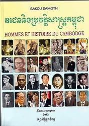 Hommes et Histoire du Cambodge