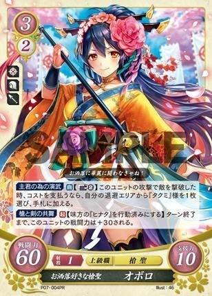 Fire Emblem 0: P07-004 PR Fashion favorito Sakai Oboro