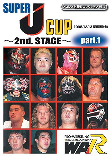 -vol19-super-j-cup-2nd-stage-part1-dvd