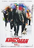 KINGSMAN : THE SECRET SERVICE – Japanese Imported Movie Wall Poster Print - 30CM X 43CM