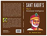 #3: SANT KABIR'S: Way To Emotional Intelligence