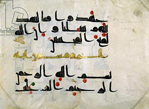 "Poster-Bild 60 x 40 cm: ""Ms.E-4/322a Fragment of the Koran, 9th century, Abbasid caliphate (750-1258) (parchment)"", Bild auf Poster"