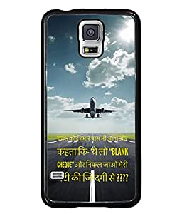 PrintVisa Designer Back Case Cover for Samsung Galaxy S5 Neo (flight take off hindi quotes)