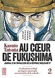 Au coeur de Fukushima