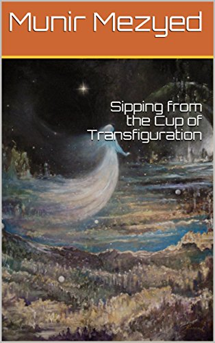 Sipping from the Cup of Transfiguration (The Garden of Azure Poetry Book 21) (English Edition) Azure-cup
