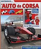 Scarica Libro Costruisco le auto da corsa Con gadget (PDF,EPUB,MOBI) Online Italiano Gratis