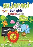 Gujarati for Kids: Simple Words [DVD]