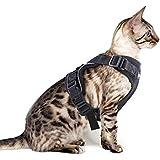 Eagloo Harnais Chien Petit Taille Réglable Confortable Harnais Chat Réfléchissant Facile à Mettre Harnais pour Chihuahua Yorkshire Lapin Le Maine Coon Taille XS Couleur Noir
