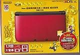 Nintendo 3DS XL 台湾・香港版 本体 New Super Mario Bros. 2 Gold Edition Bundle (輸入版:台湾) [並行輸入品]