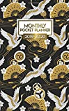 2019-2020 Monthly Pocket Planner: Nifty Japanese Crane Birds Two-Year Monthly Pocket Planner with Phone Book, Password Log and Notebook. Cute Oriental Calendar, Organizer and Agenda.