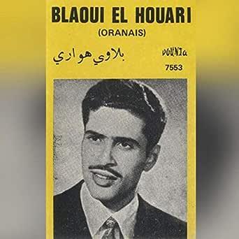 TÉLÉCHARGER BLAOUI HOUARI MP3