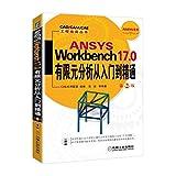 Telecharger Livres ANSYS Workbench 17 0??????????? ?2? (PDF,EPUB,MOBI) gratuits en Francaise