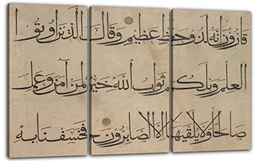 Printed Paintings Leinwand 3-teilig(120x80cm): `Umar Aqta ' - Abschnitt aus Einem Koran-Manuskrip