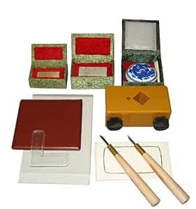 Recreation mark engravings master set (japan import)