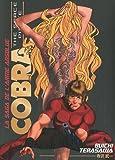 Cobra, the space pirate - Coffret l'Arme Absolue