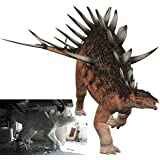 Kentrosaurus (Lebensgroß) - Lebensgroße Dinosaurier - DIN009