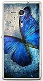 Coque Papillon Bleu Sony Xperia SP - Protection Souple