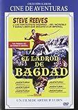 El Ladrón De Bagdad [Import espagnol]