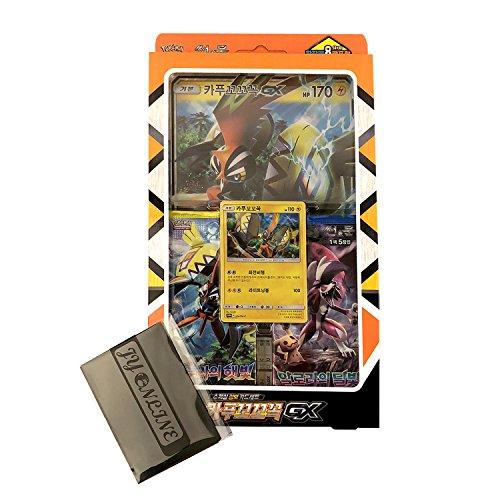 Pokemon Karte Sun&Moon Spezielle Jumbo Karten-Set 42 cards Koreanisch Ver TCG + 3pcs Premium Card Sleeve Tapu Koko