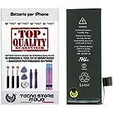 TSI® Batería compatible con iPhone 5S, Capacidad 1560 mAh APN 616 - 0728/616 - 0730, + Tool Kit Desmontaje, doble cara y instrucciones
