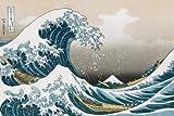 Katsushika Hokusai The Great Wave off Kanagawa Art Print Maxi Poster - 61x91 cm - Laminated Posters - amazon.co.uk