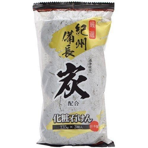 Sumi Haigou Settuken Charcoal Bar Soap - 3 bars, 135g each (japan import) -