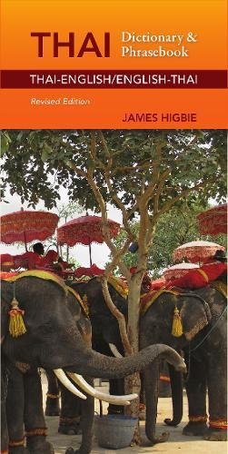 Thai-English/English-Thai Dictionary & Phrasebook Revised Edition