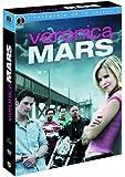 Veronica Mars - L'intégrale de la Saison 1