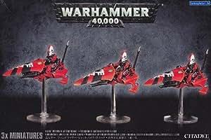 Warhammer 40,000 Eldar Windrider Jetbike Squad (3 figures, 2013)