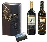 Geschenk Sortiment Rotweine Spanien 2er Geschenk Set